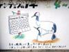 200610kushiro_127