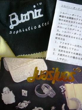 200610kouhann_009