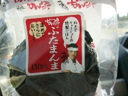 20064_001