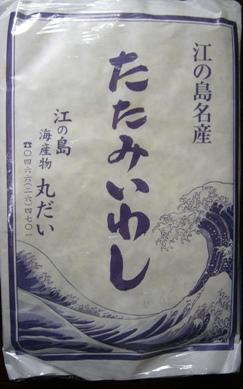 20068kouhann_089