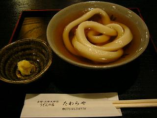 2006_2_3_kyoto20052555