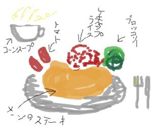 Cocolog_oekaki_2009_01_31_16_28